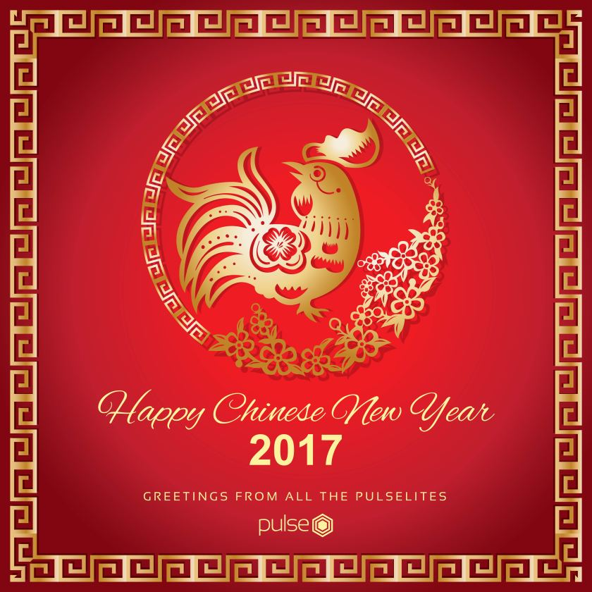 gong xi fa chai rooster