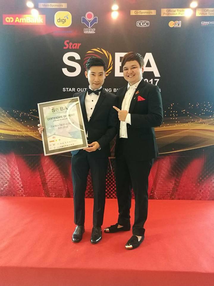 jwanheah fat soba awards elwin goh wynnkids